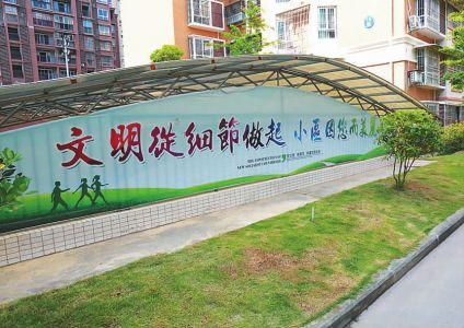 四川省文明城市创建工作现场推进会在阆中召开
